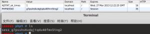 Screenshot-2012-03-28-144201
